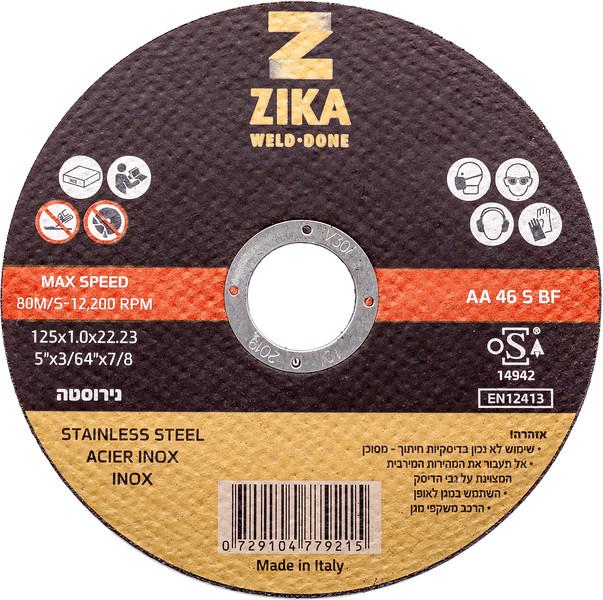 Zika ZLUTSS-5x1.jpg