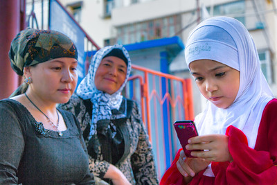 People of Xinjiang