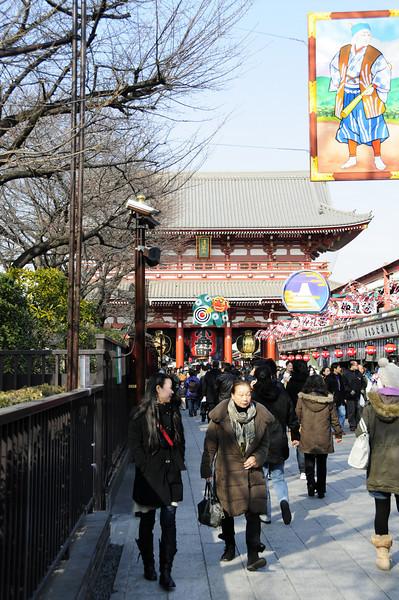 Jan292011_Tokyo_0053.JPG