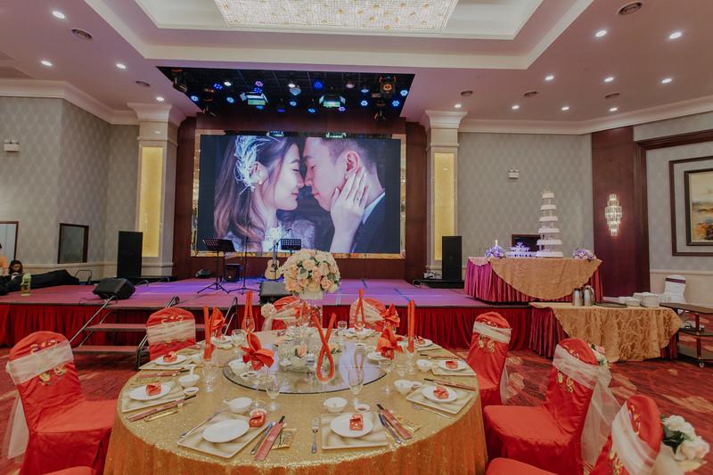 Choon Hon & Soofrine Banquet-28.jpg