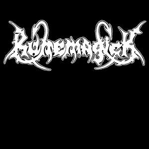 RUNEMAGICK (SWE)