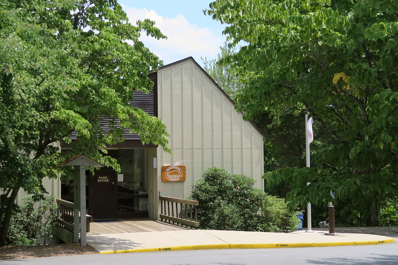 Pilot Mountain State Park Visitor Center