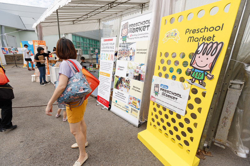KidsSTOP's 'Preschool STEAM Learning Festival' (PLF) Event-4.jpg