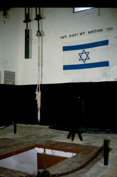 Acre prison where British hung Jewish freedom fighters