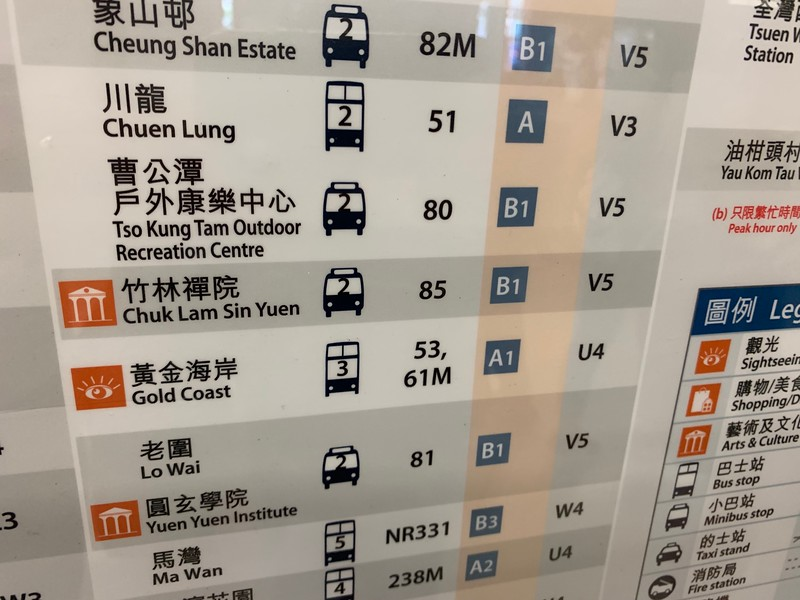 Take Bus 85 to Chuk Lam Sim Yuen