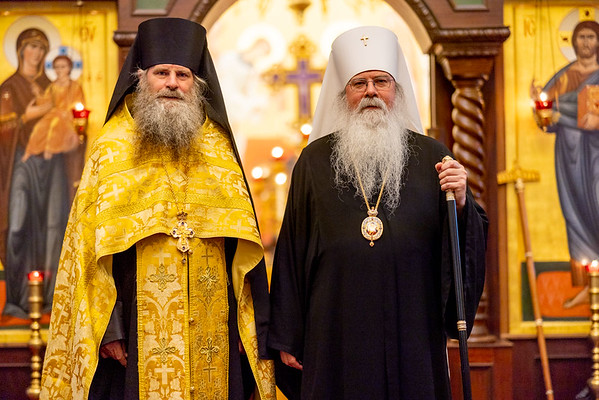 Proclamation of Faith Bishop Gerasim