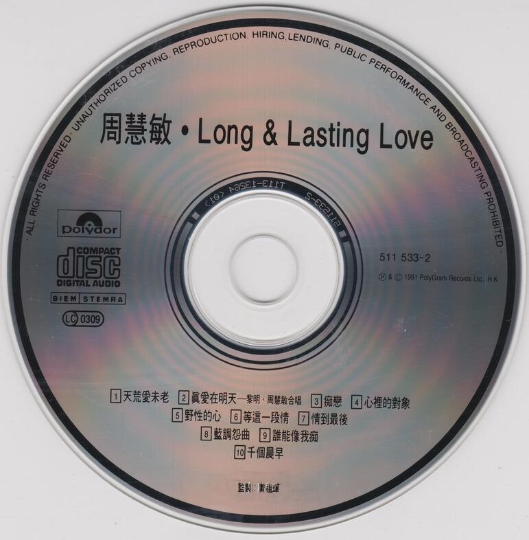 周慧敏 A Long & Lasting Love
