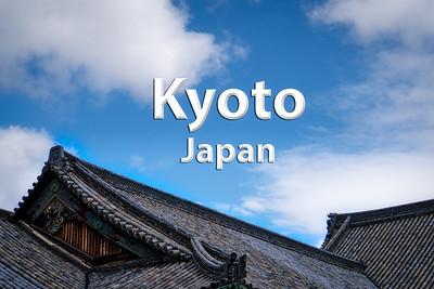2017-02-13 - Kyota