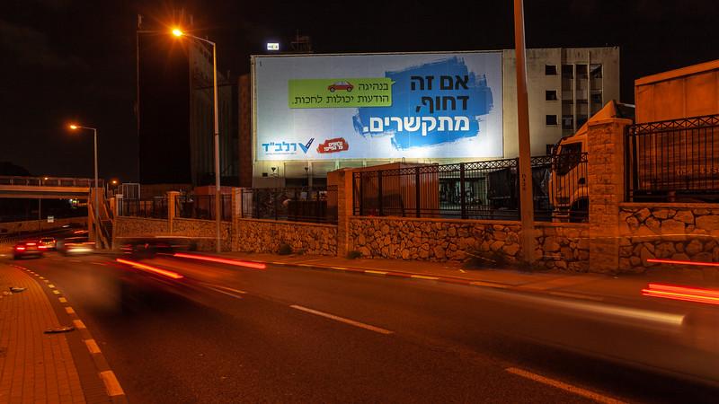 11-04-18 Huge RALBAD Haifa Big (64 of 106).jpg