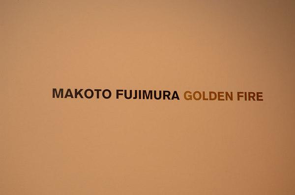 "SARA TECCHIA ROMA NEW YORK GALLERY Presents ""Golden Fire"" by Makoto Fujimura"