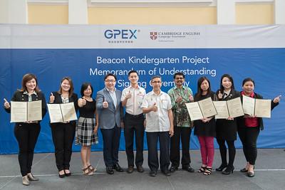 20170618 Beacon Kindergarten Project | MOU