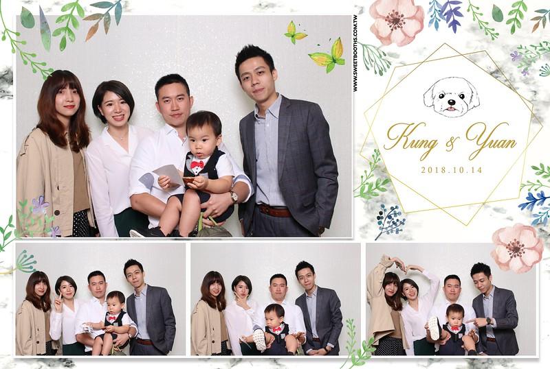 10.14_Kung.Yuan98.jpg