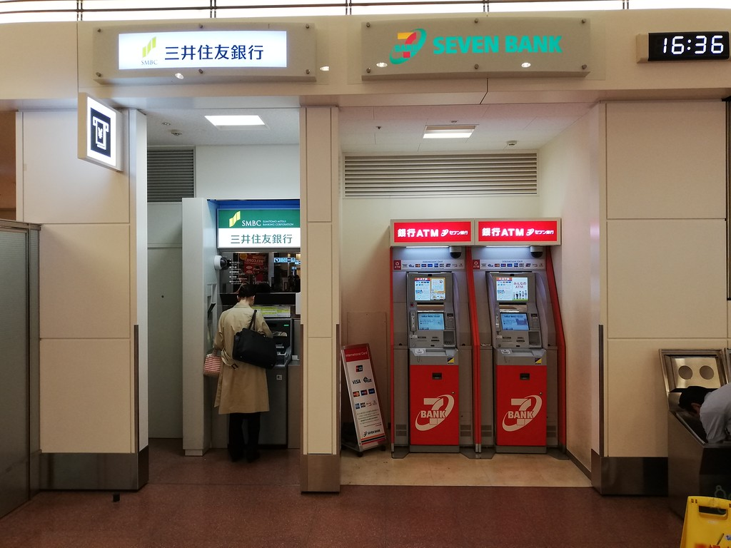Seven Bank ATMs at Haneda
