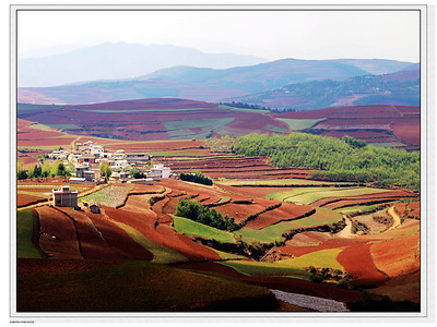 云南东川红土地 Red soil farm land, Dongchuan, YunNan province