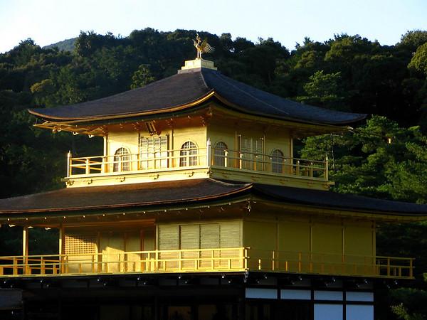 Kyoto - Temple d'Or - Shokokoji
