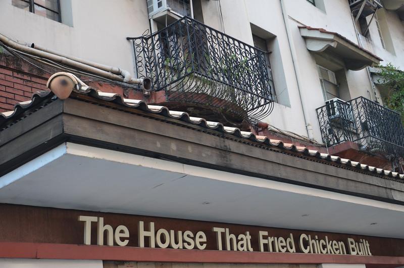 DSC_6291-the-house-that-fried-chicken-built.JPG