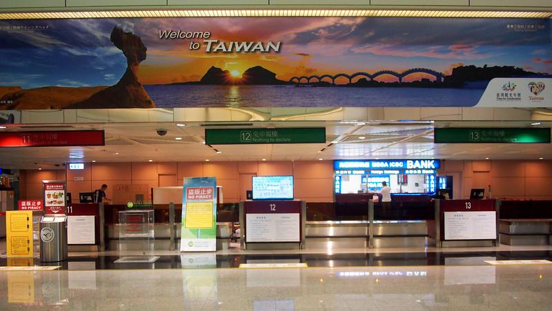 P9141132-welcome-to-taiwan.JPG