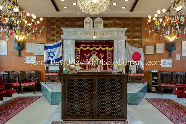 JAPAN, Hyogo Prefecture, Kobe. Ohel Shelomo Synagogue (12.2016)