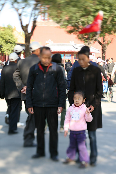 Tourists, Outside Forbidden City, Beijing, China