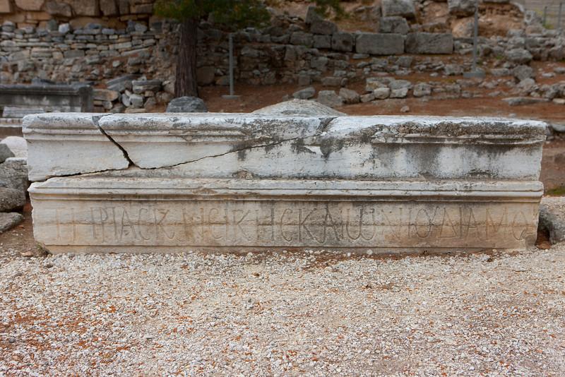 Greece-4-2-08-32959.jpg