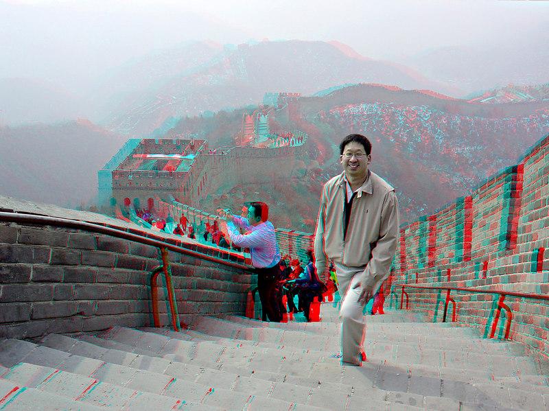 China2007_030_adj_smg.jpg