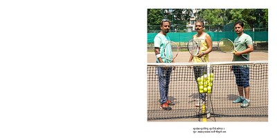 Tennis Book Revised Proofing