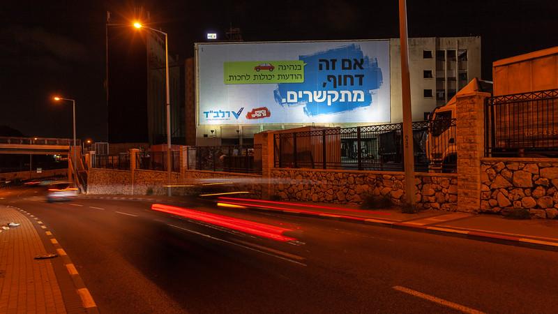 11-04-18 Huge RALBAD Haifa Big (53 of 106).jpg
