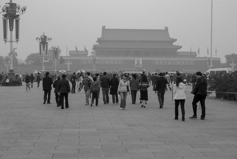 Forbidden Palace and Tiananmen