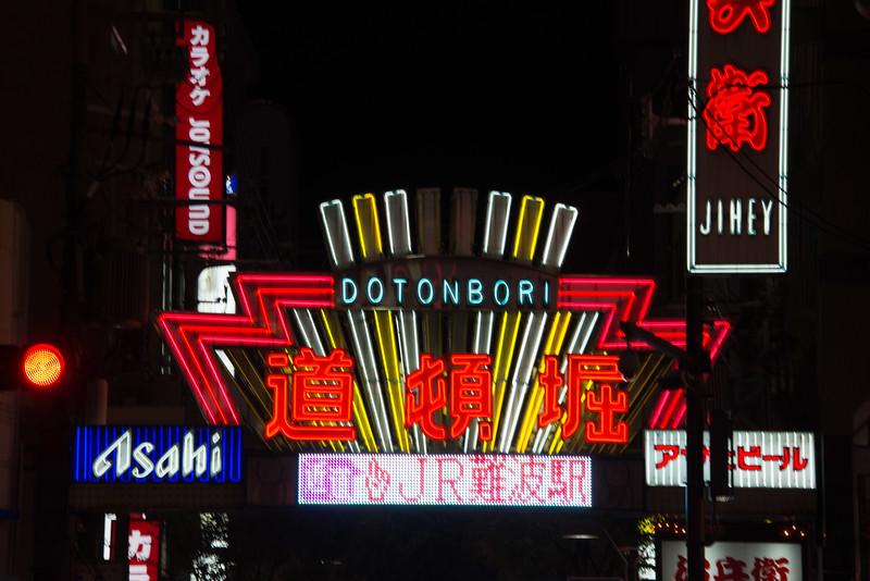 Dotonbori Street Osaka-0552