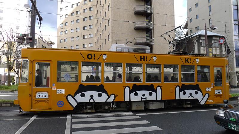 24-Japan2011_1342.JPG
