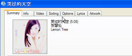 Chinese Songs in proper Unicode format in my iTunes Library