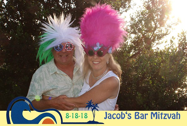 08.18 Jacob's Bar Mitzvah