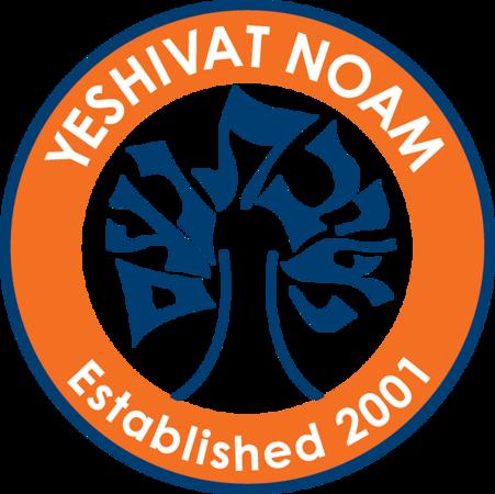Yeshivat Noam