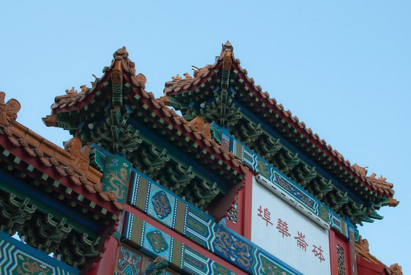Portland 201208 Chinatown (1).jpg