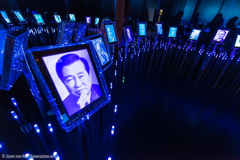 Oslo Nobel Peace Center