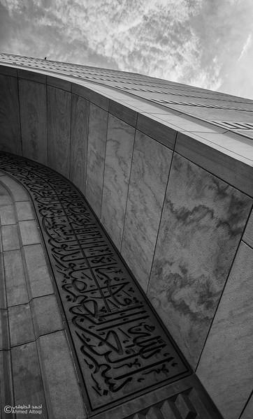 Sultan Qaboos Mosque - Busher (9)- B&W.jpg