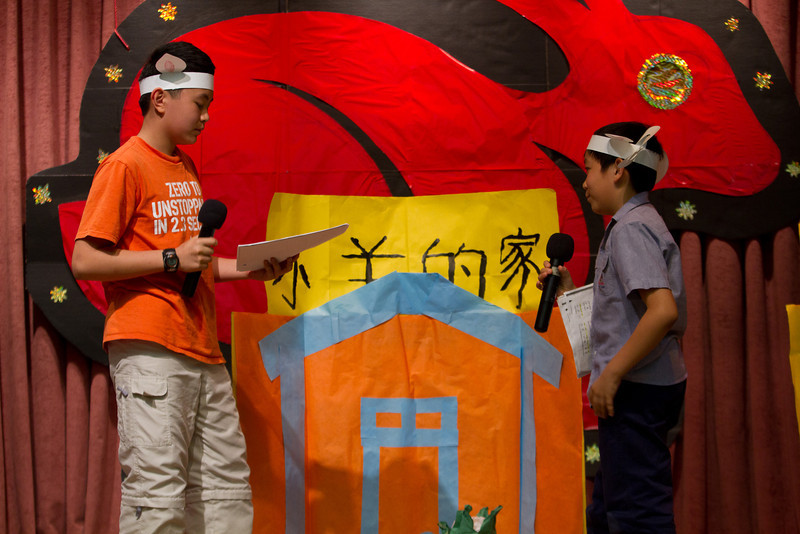 Performance: 1B – The Turnip Is Back (蘿蔔回來了)  Chinese School of Delaware 2011 Commencement Ceremony, 6/5/2011