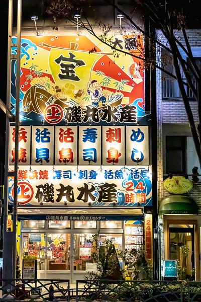 Nagoya12122018_069.jpg
