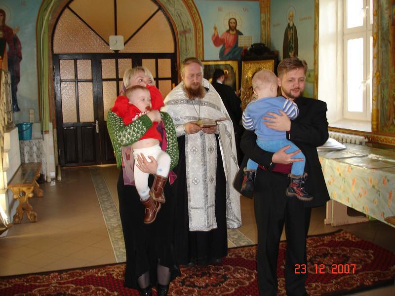 2007-12-23 Крестины Ануфриевых 10.JPG