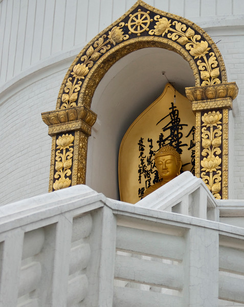 World Peace Pagoda - lake Phewa (39 of 43).jpg