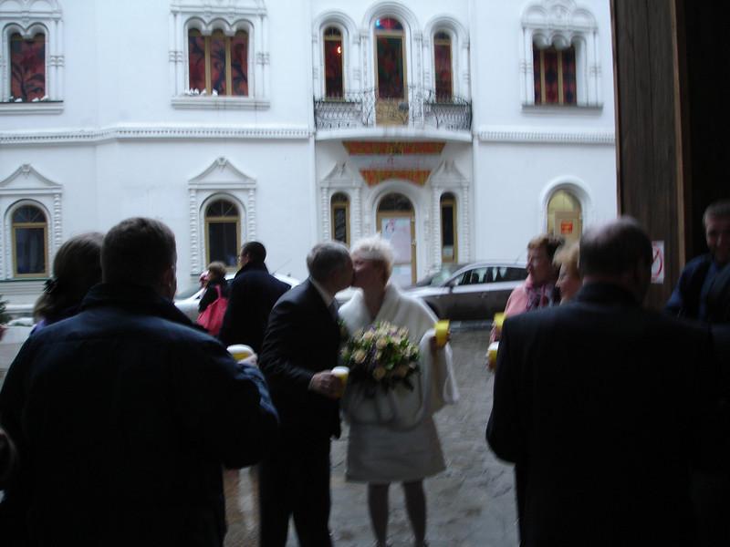 2010-11-20 Свадьба Телицыных 062.JPG