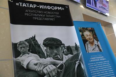 15.02.19 Открытие фотовыставки Рамиля Галиева ( Михаил Захаров )