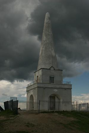 Kiliney, Co Dublin, Ireland
