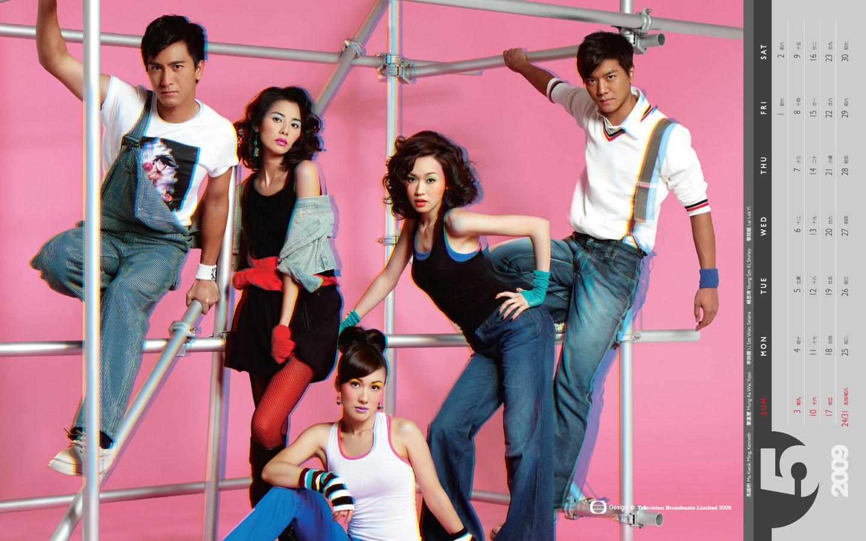 TVB 2009 Calendar May
