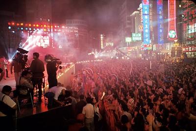 2001 Tourism Festival on Nanjing Lu, Shanghai, China