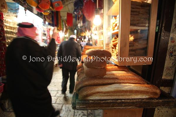 ISRAEL, Jerusalem, Old City. Armenian Quarter (2.2010)