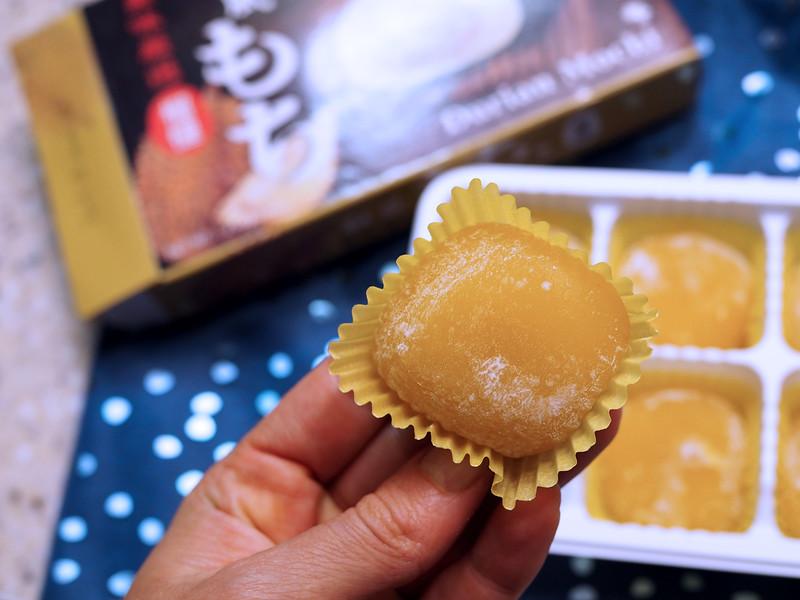 durian-mochi-P1010014.jpg