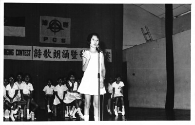 1975 National Daz Poetry and Singing COntest