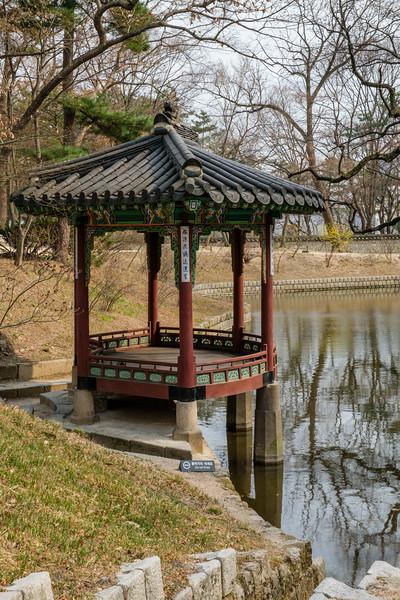 20170325 Changdeokgung Palace 146.jpg