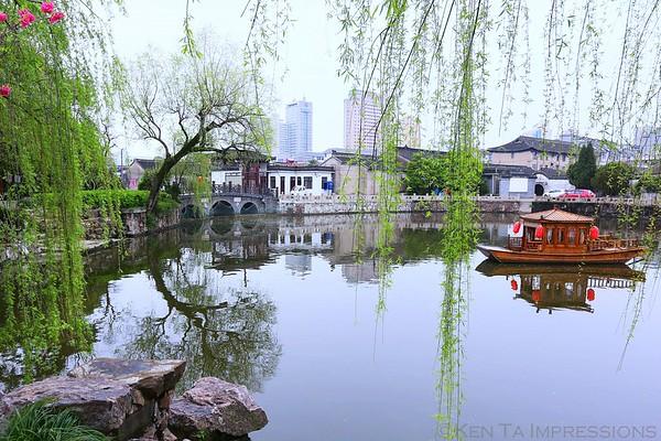 How I Saw It - Shuihui Park, Rugao City, Nantong China